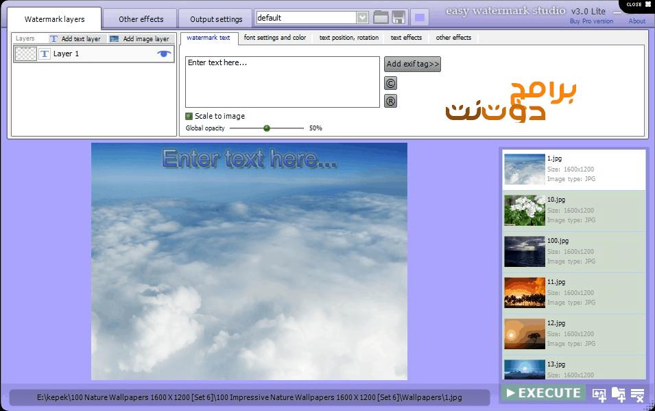 برنامج اضافة لوجو على الصور Easy Watermark Studio