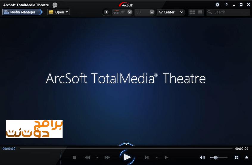 برنامج ArcSoft TotalMedia Theatre