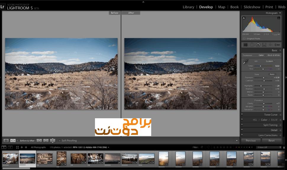 برنامج فوتوشوب لايت روم Adobe Photoshop Lightroom تنزيل مباشر