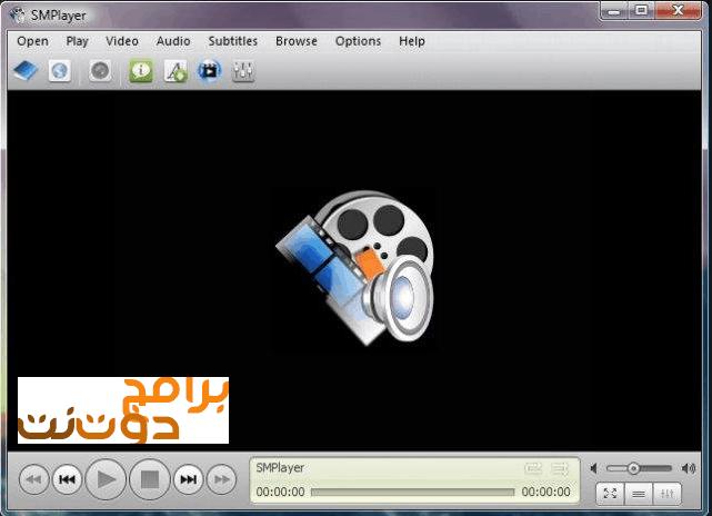 برنامج SMPlayer لتشغيل الفيديو