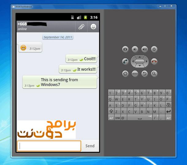 برنامج واتس اب للكمبيوتر Download WhatsApp Computer