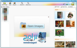 تحميل برنامج Funny Photo Maker فاني فوتو ميكر 2.4 لعمل الصور المضحكة مجانا 1