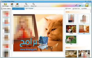 تحميل برنامج Funny Photo Maker فاني فوتو ميكر 2.4 لعمل الصور المضحكة مجانا 2