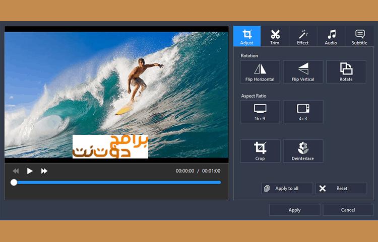 برنامج تحويل الفيديو PC Video Converter