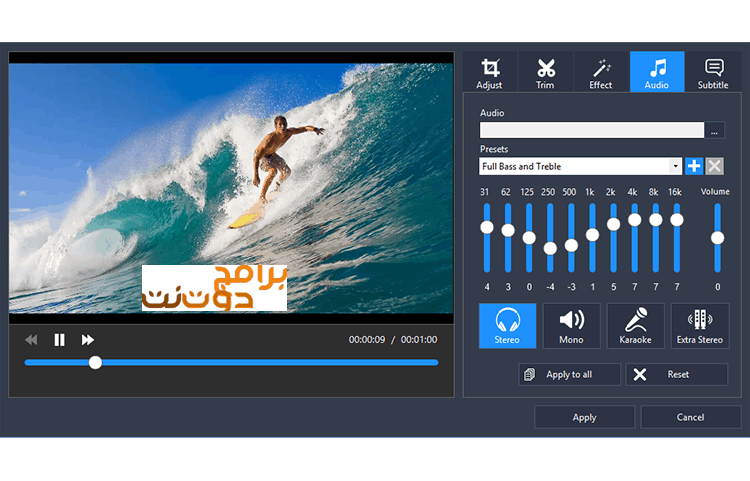 تحميل برنامج PC Video Converter لتحويل صيغ الفيديو