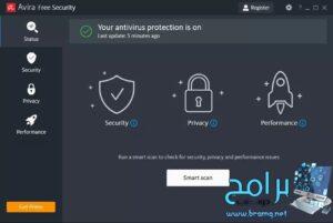 تحميل برنامج افيرا انتي فايروس Download Avira Antivirus 2022 برابط مباشر 1