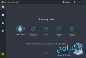 تحميل برنامج افيرا انتي فايروس Download Avira Antivirus 2022 برابط مباشر 2