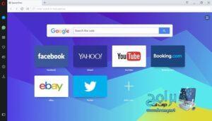 تحميل برنامج اوبرا opera browser 2021 متصفح الانترنت للكمبيوتر برابط مباشر 1