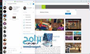 تحميل برنامج اوبرا opera browser 2021 متصفح الانترنت للكمبيوتر برابط مباشر 2