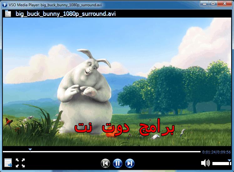 مشغل فيديو جميع الصيغ VSO Media Player