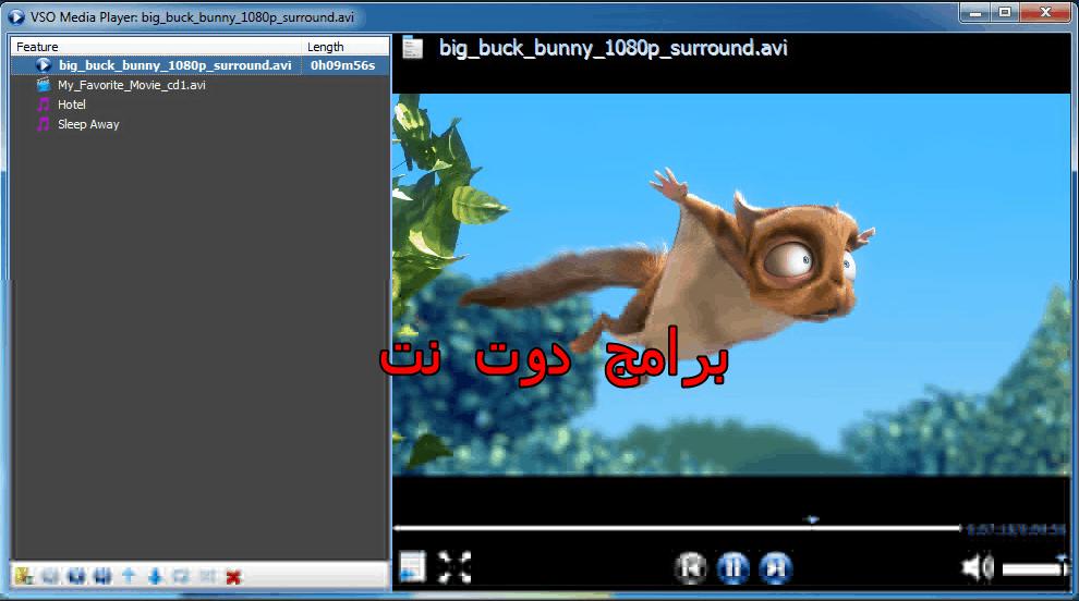 برنامج فزو ميديا بلاير VSO Media Player