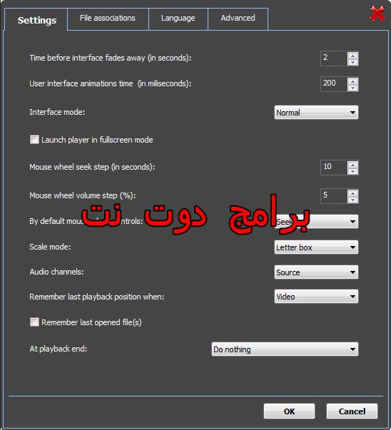 برنامج مشغل الفيديو VSO Media Player