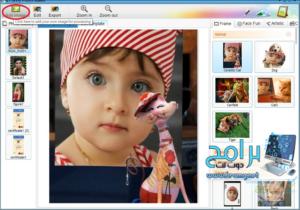 تحميل برنامج Funny Photo Maker فاني فوتو ميكر 2.4 لعمل الصور المضحكة مجانا 3
