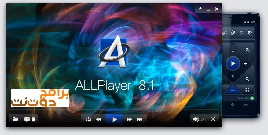 برنامج اول بلاير لتشغيل جميع صيغ الفيديو