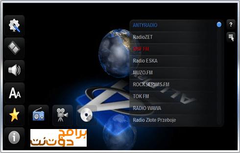 برنامج اول بلاير AllPlayer