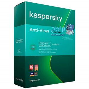 تحميل برنامج kaspersky antivirus كاسبرسكاي أنتي فيرس 2021 برابط مباشر 1