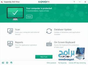 تحميل برنامج kaspersky antivirus كاسبرسكاي أنتي فيرس 2021 برابط مباشر 2