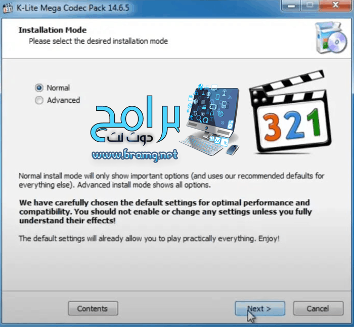 تحميل كودك لتشغيل جميع صيغ الفيديو K-Lite Codec Pack اخر اصدار