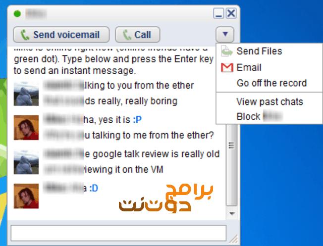 برنامج المحادثه غوغل توك Google Talk