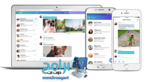 تحميل برنامج ياهو ماسنجر Yahoo Messenger 11.5 أخر إصدار 1