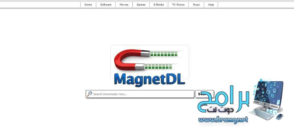 موقع MagnetDL