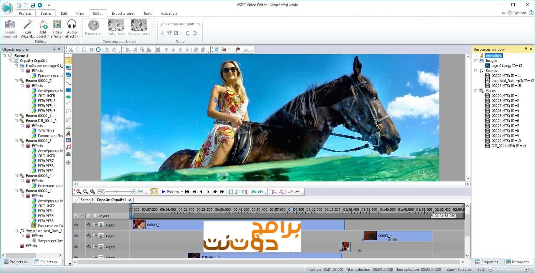 برنامج VSDC Free Video Editor لتعديل الفيديو واضافة التأثيرات