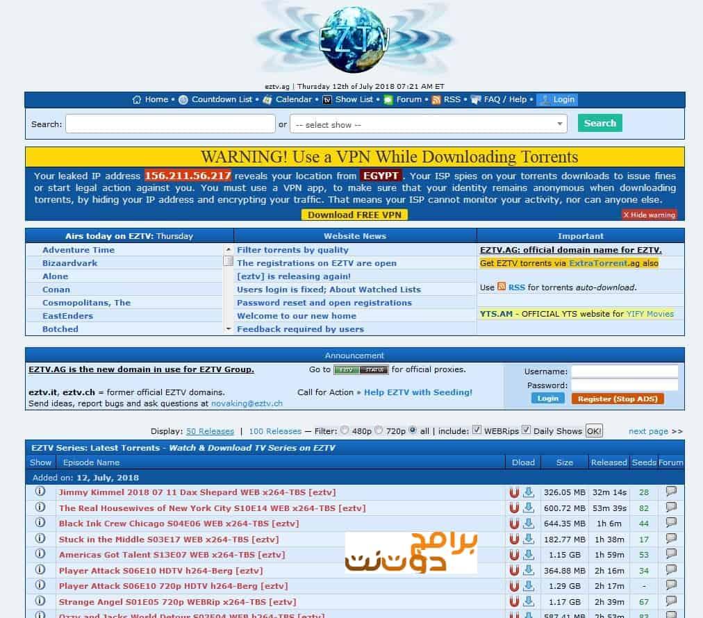 موقع EZTV.ag