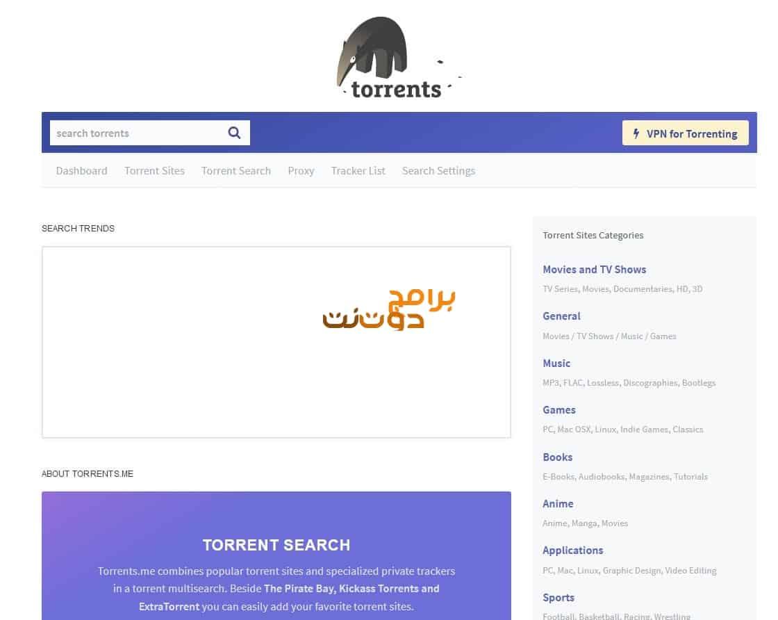 موقع Torrents.me