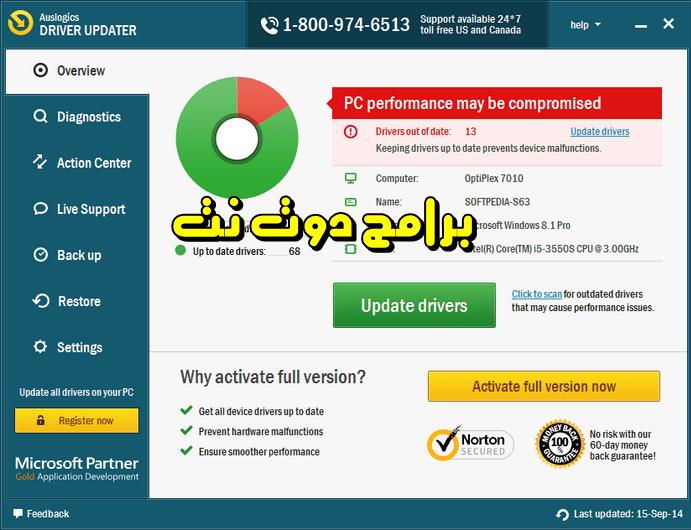 auslogics driver updater free download