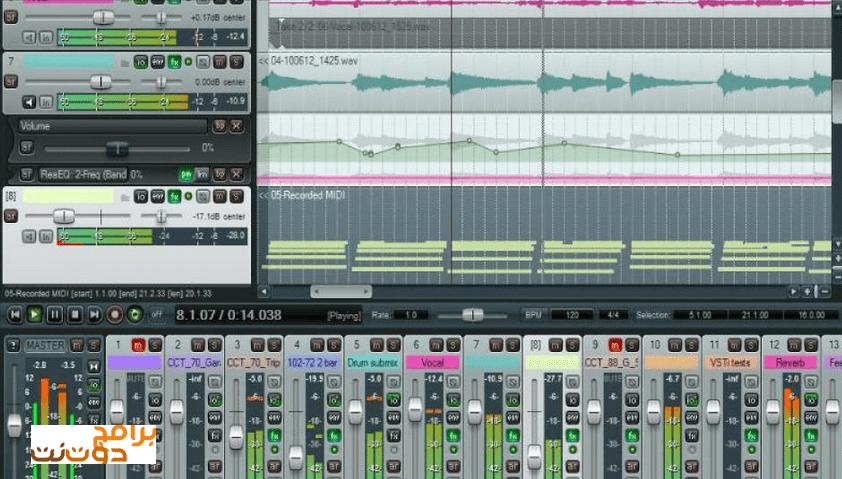 مميزات برنامج تسجيل الصوت REAPER 5
