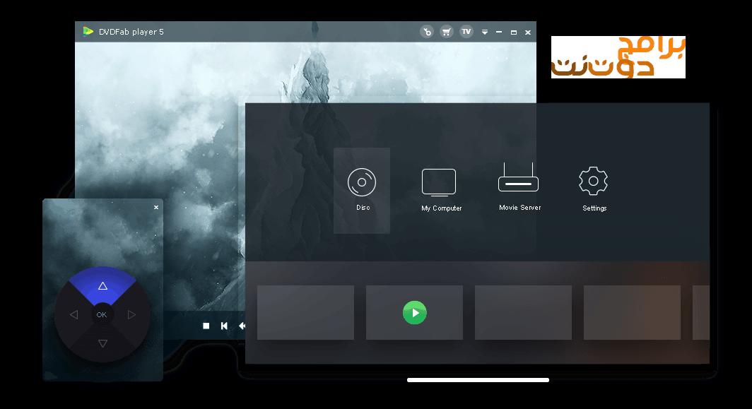 برنامج DVDFab Media Player 5.0.1.8