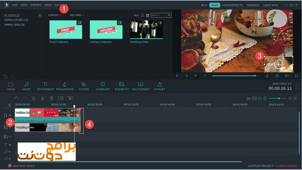 برنامج صانع الافلام Wondershare Filmora