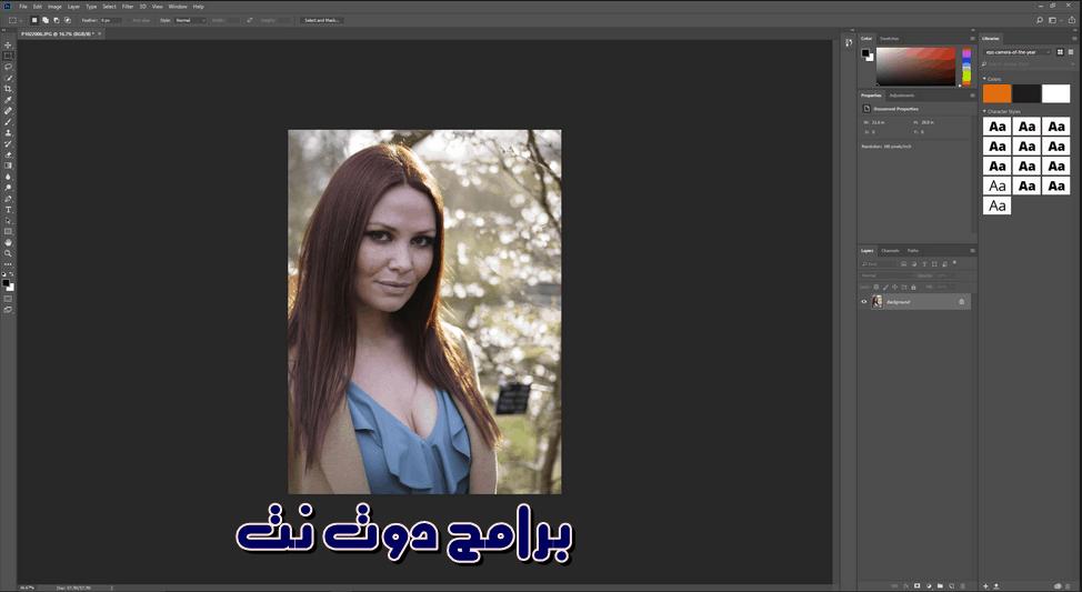 برنامج فوتوشوب cc للتعديل على الصور 2018 تنزيل برابط مباشر