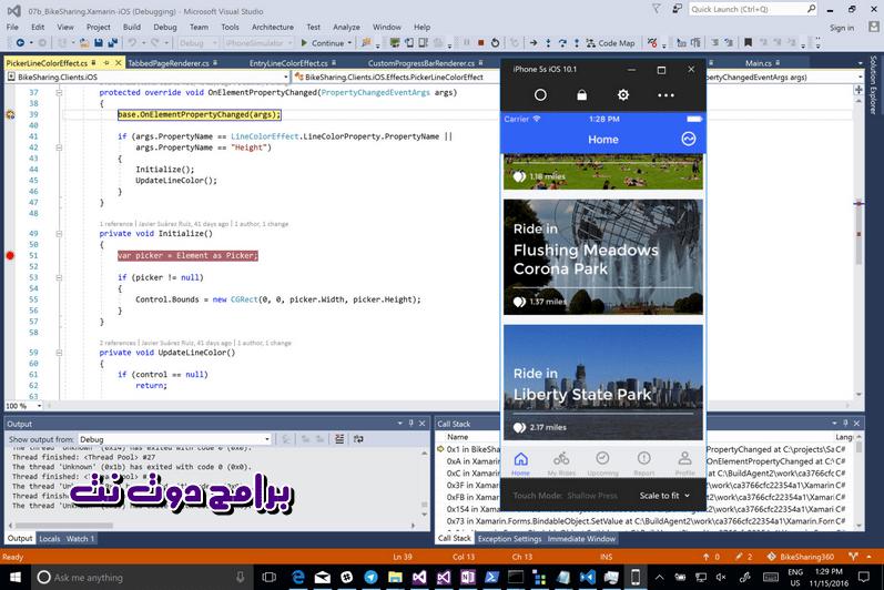 برنامج فيجوال بيسك Microsoft Visual Studio 2017 تنزيل مباشر