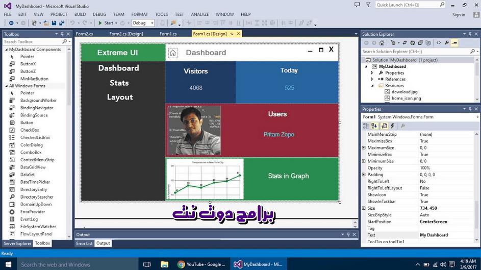 برنامج فيجوال ستوديو Microsoft Visual Studio 2017 تنزيل مباشر