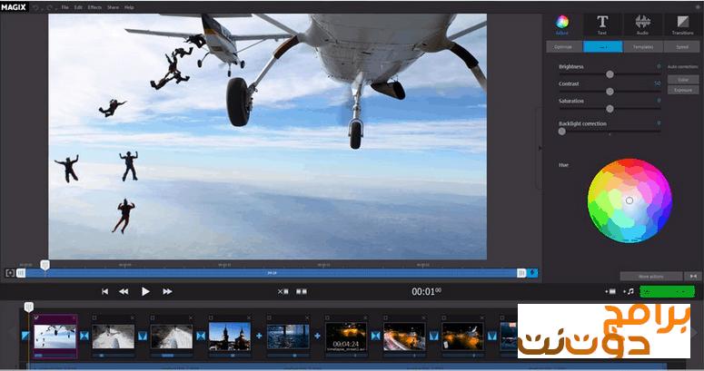 برنامج قص الفيديو MAGIX Fastcut لعمل مونتاج للفيديو