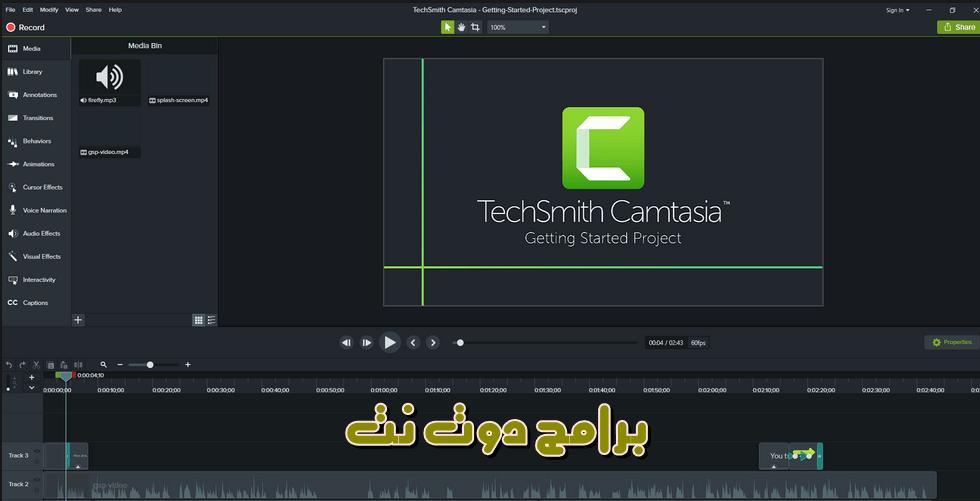 برنامج كامتازيا إستوديو Camtasia Studio 2018 لصنع الفيديوهات