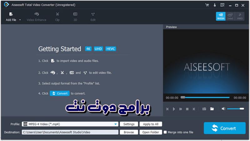 برنامج محول صيغ الفيديو Aiseesoft Total Video Converter