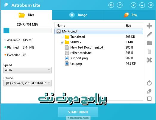 برنامج نسخ الاسطوانات Astroburn للكمبيوتر تحميل برابط مباشر