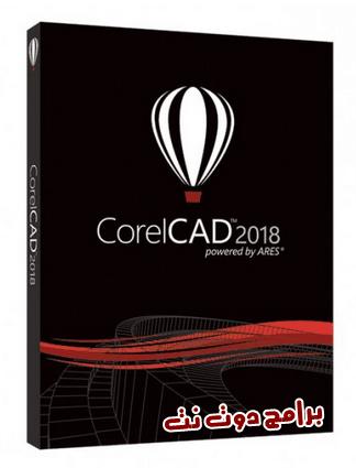 download corelcad 2018