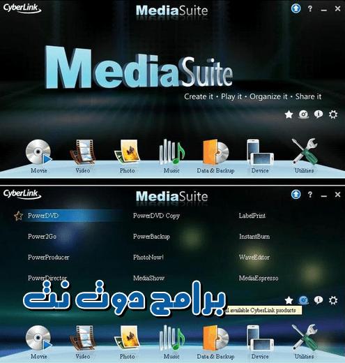 CyberLink Media Suite 16
