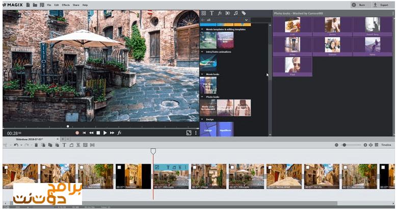 برنامج MAGIX Photostory 2019 لعمل الالبومات وتحرير الصور
