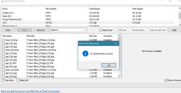 برنامج Puran File Recovery