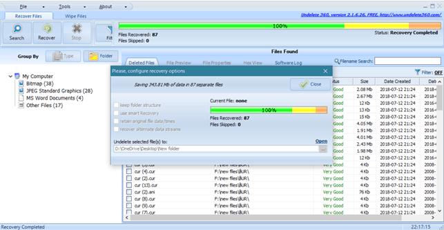 برنامج Undelete 360 لاستعادة الملفات