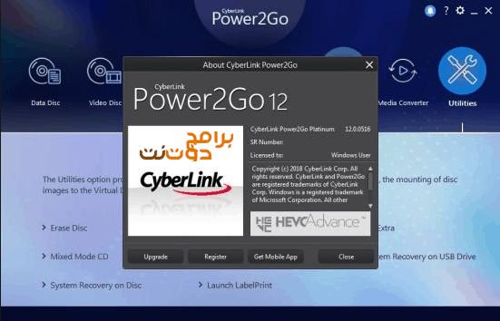 برنامج cyberlink power2go