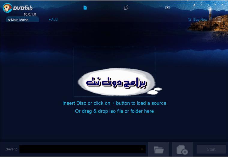 برنامج dvdfab All-In-One لتحويل الفيديو ونسخ إسطوانات دي في دي