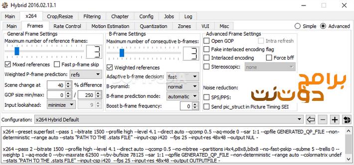 برنامج hybrid 2018 محول صيغ الفيديو للكمبيوتر
