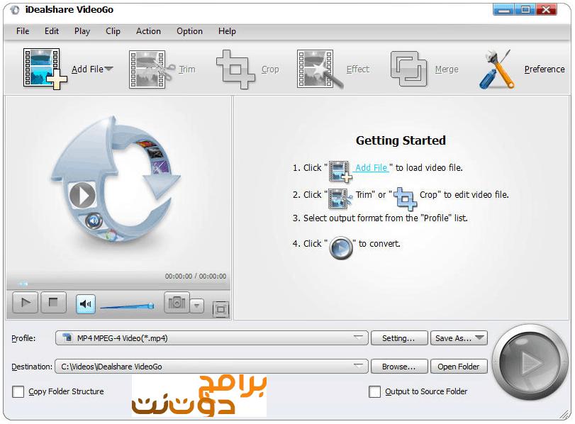 برنامج idealshare videogo لتحويل ملفات الفيديو والصوت للكمبيوتر