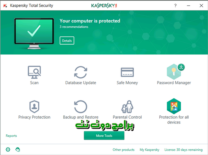 برنامج kaspersky total security 2019 مضاد الفيروسات