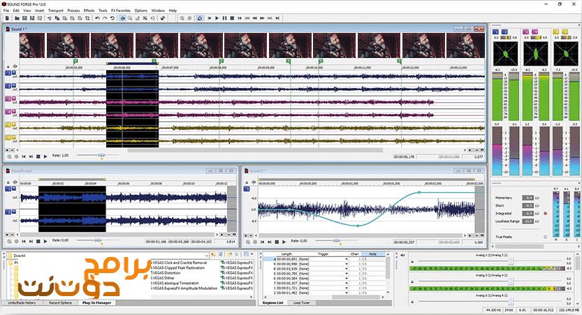 برنامج magix sound forge pro للتعديل على الصوتيات